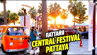 Паттайя 2020 CENTRAL FESTIVAL PATTAYA Бич Роуд Еда Море Солнце Thailand 24 Oct 2020