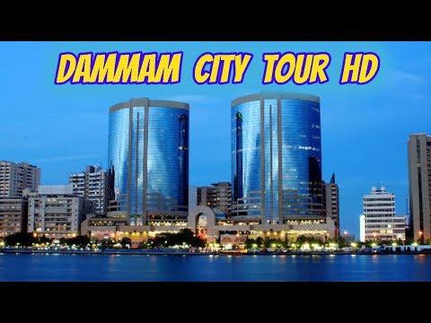 Dammam city tour HD
