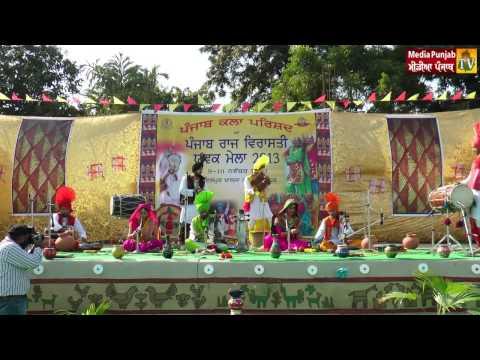 Media Punjab TV Khalsa College part 1