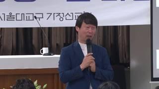오세민 신부_2018년 7월_성가정 영성 1일 대피정