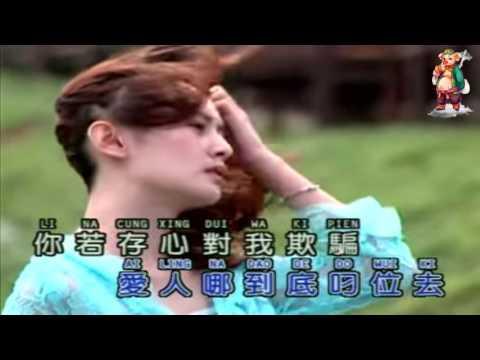 """Huang Hun versi Hokkian """"kasihku, kemana kau pergi"""""""