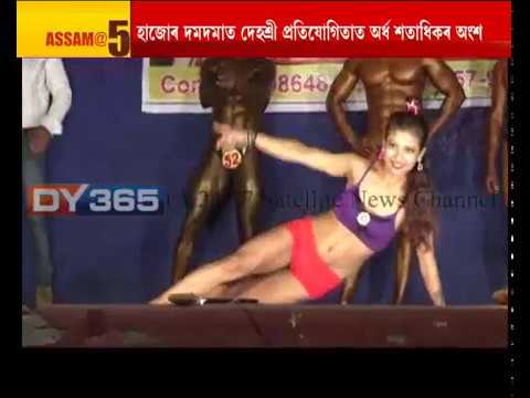 Mr & Miss Hajo2017  Body Building  Assam