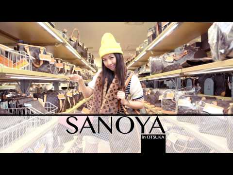 【Tokyo-Otsuka】 Sanoya in the town of famous pawn shops
