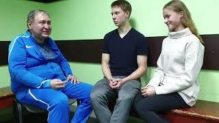 Ева Куць и Дмитрий Михайлов - Танцы на льду. Сериал. Часть 4. Соревнования, задачи и ближайшие планы