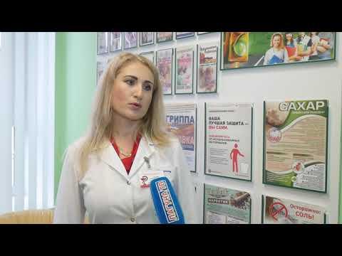 Вакцинация против гриппа и профилактика ОРВИ