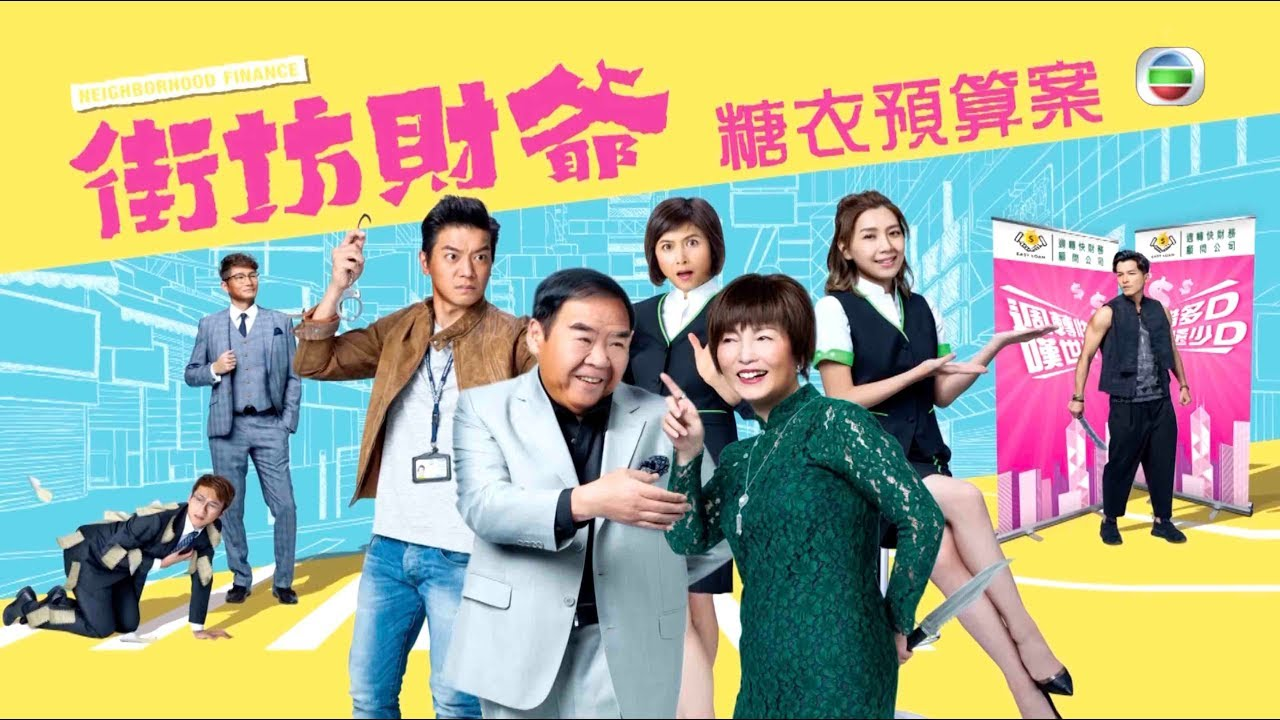 Official] HK TVB Fansee Thread (Updated on 1st page) - Part