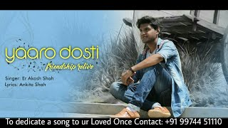 Yaaro Dosti - FriendShip Relive | Er Akash Shah | New Lyrics