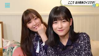 This is Morning Musume '19 15th gen Kitagawa Rio 1st time being an MC for Harosute episode. Turn on cc. I don't own any of this. Please comment on any ...