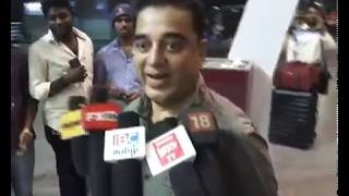 Ready to face TTV Dinakaran case: Kamal Haasan at Chennai airport