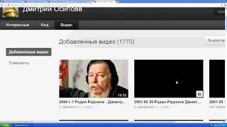 с youtube удаляют Проповеди Димитрия Смирнова Протоиерея