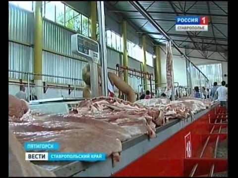 Рынки Пятигорска начнут торговать по-новому
