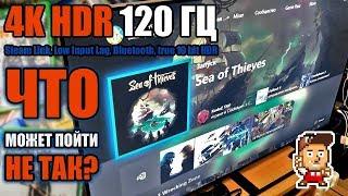 выбираем 4KHDR ТВ для игр #2: Samsung Q9F
