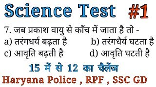 General general knowledge in hindi