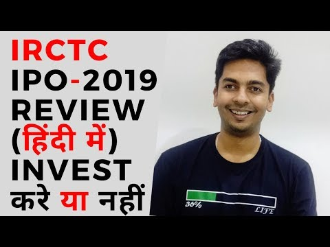irctc-ipo-review---details---analysis---2019---share-price---launch-date---opening-date---news---gmp