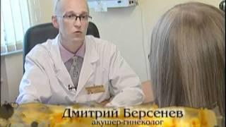 видео Аменорея - что это такое? Причины и лечение аменореи
