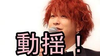 【音楽】SEKAI NO OWARIのFukaseが動揺!?「Mステ」でタモリの質問攻めに!?