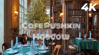 Cafe Pushkin | BEST BREAKFAST in Moscow | Top Rest...