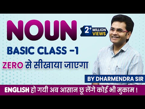 Noun Basic Class - 1 by Dharmendra Kumar DSL ENGLISH