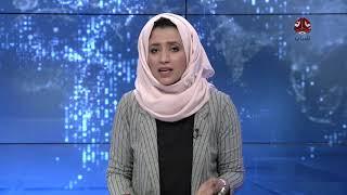مليشيا الحوثي تحتجز 40 ناقلة نفط وغاز وتمنعها من الوصول الى صنعاء