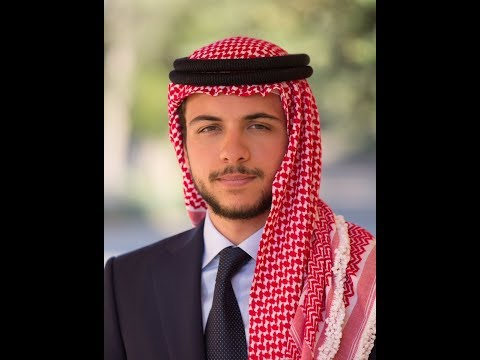 Hussein Bin Abdullah Crown Prince Of Jordan