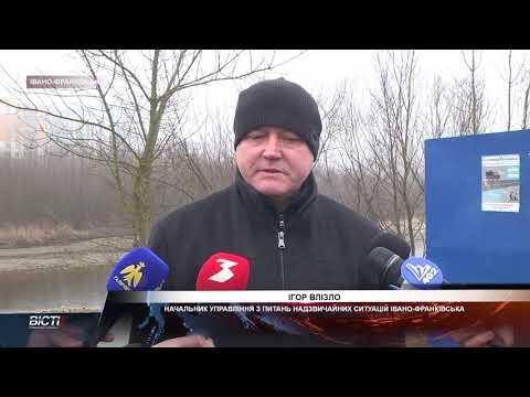 Водолази обстежили дно річки Бистриця