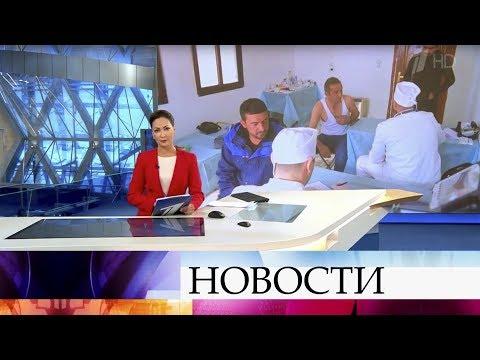 Выпуск новостей в 12:00 от 25.11.2019