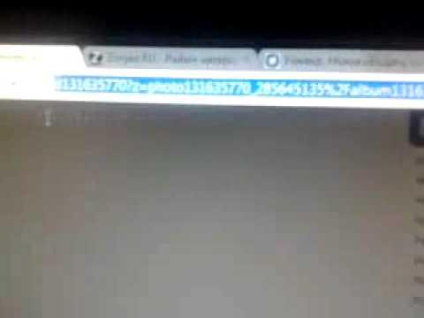 бесплатные лайк(на фото)в контакте