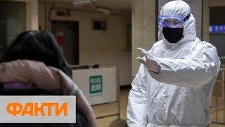 Коронавирус из Китая добрался до Германии. Украина закрывает авиасообщение с Поднебесной