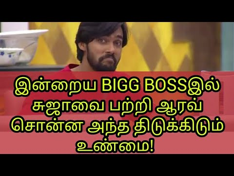 BIGG BOSS 19th September - Promo 2 - Vijay Television | 19/09/2017