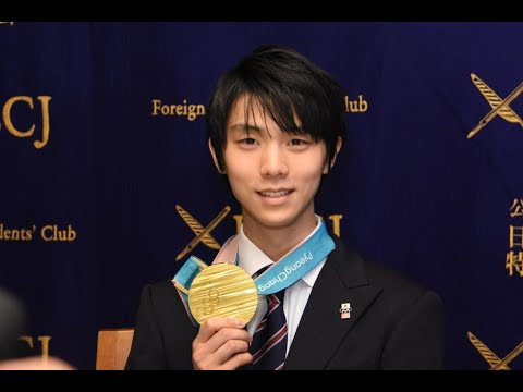 Yuzuru Hanyu: PyeongChang Olympic Figure Skating Men's Single Gold                         Medalist