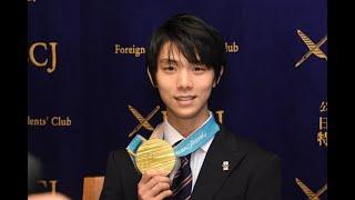Yuzuru Hanyu: PyeongChang Olympic Figure Skating Men's Single Gold                         Medalist