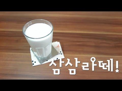 인삼 라떼/Power up! Ginseng Latte/ 삼삼라떼 만드는법 / 지친 심신을 위한 힐링라떼 /recipe
