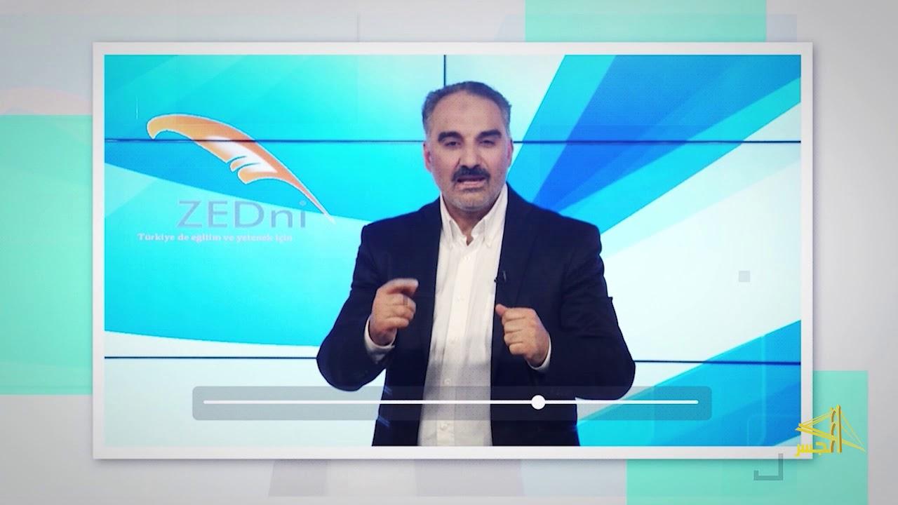 سلسلة تعليم اللغة التركية مع الدكتور محمد زبدية على شاشة الجسر في الأوقات الآتية
