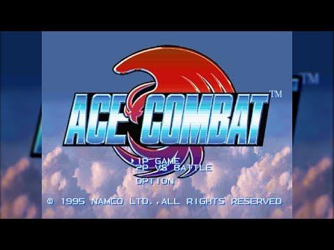ACECOMBAT/エースコンバット