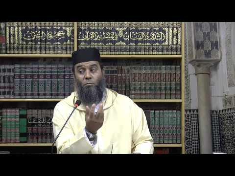 المجلس الثاني شرح ألفية ابن مالك في النحو والصرف