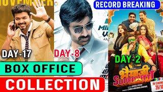 Box Office Collection Of Bhaiyaji Superhit Day2, Sarkar Collection Day 17, Amar Akbar Anthony Day 8