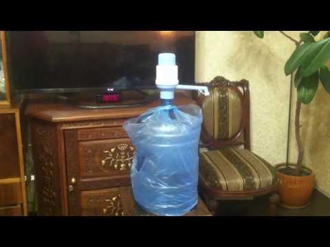 Водяная помпа и бутылка для кулера