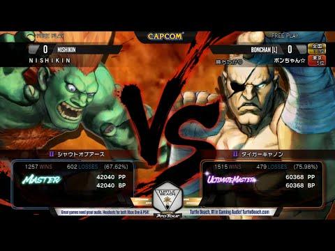 USFIV: Nishikin vs Bonchan - Taito Arcade Nationals - Grand Finals
