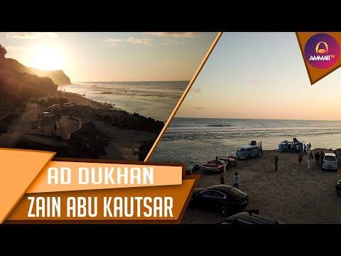 best-quran-recitation-||-surat-ad-dukhan-||-zain-abu-kautsar