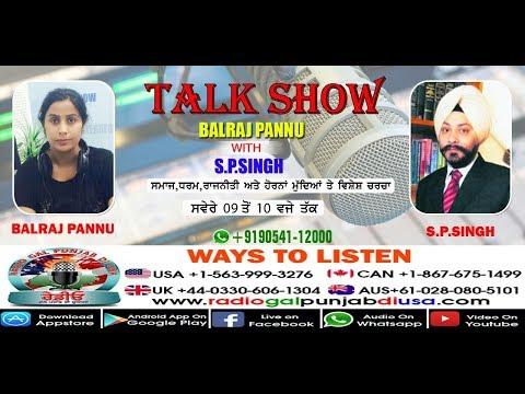Talk Show With S P  Singh 22 Feb,18