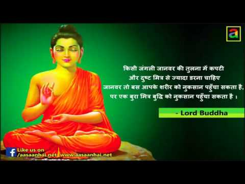 Buddha Quotes Best 23 Inspirational Gautam In Hindi Must Watch Wapsow Com