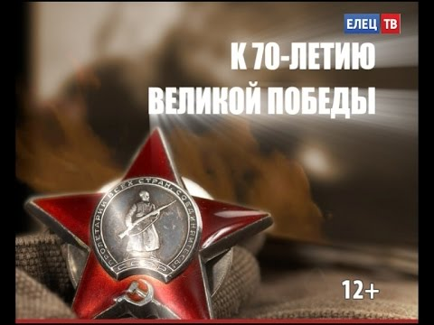 К 70-летию Великой Победы: музыка Тихона Хренникова, рисунки Николая Жукова