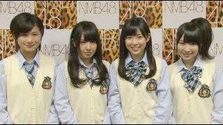 オリコン週間ランキング1位を記録した「絶滅黒髪少女」「オーマイガー!」「純情U-19」に続く待望の第4弾シングル! 2012年05月09日発売 NMB48...