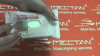 влажные салфетки гигиенические интимные от Компании МейТан