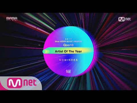 2017MAMA [2017 MAMA] Artist of the Year Nominees 171129 EP.21