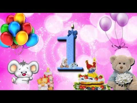 футаж С Днем рождения на 1 год
