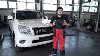 Toyota Land Cruiser Prado J150. Стоит ли брать? | Подержанные автомобили