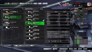 【PS4 ボーダーブレイク】蒼イ幼女の強襲教本【リクエスト受付編2】
