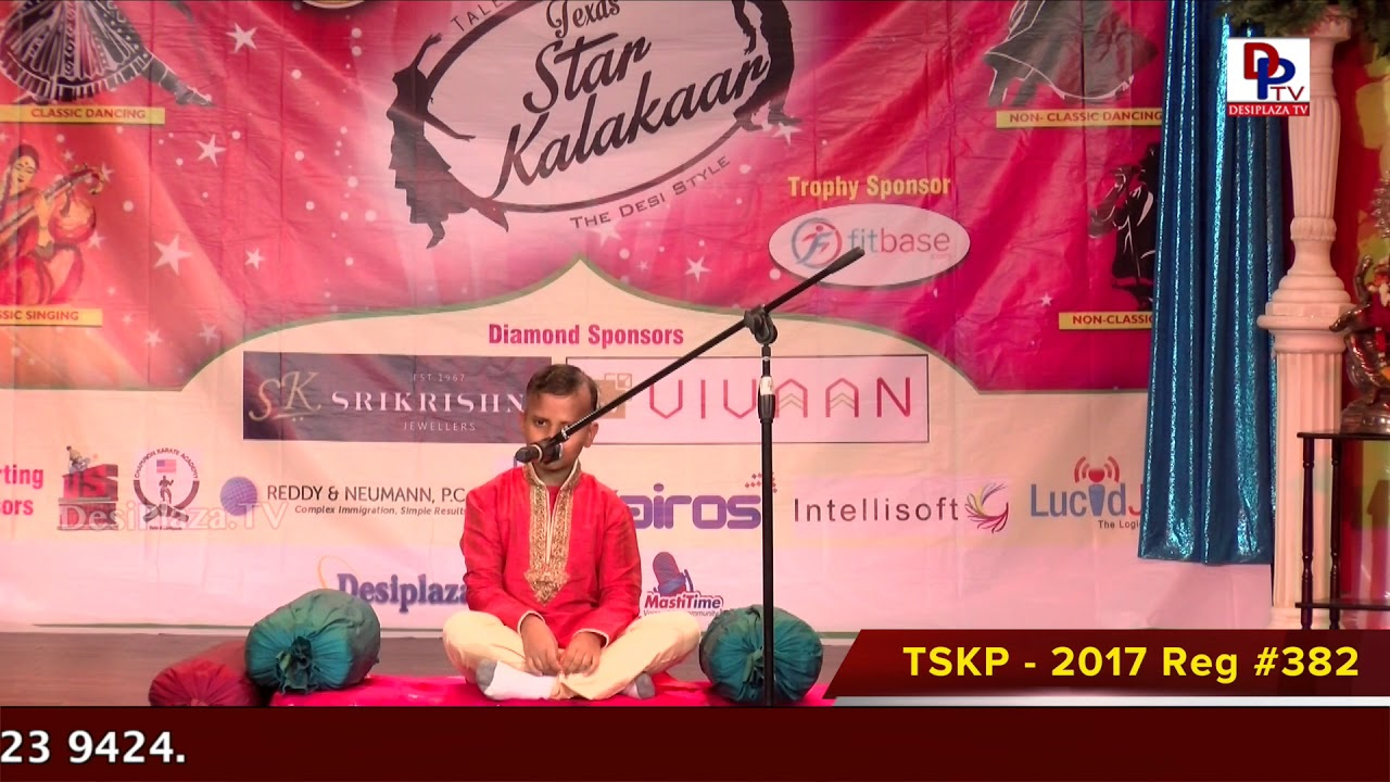 Star Kalakaar Night - 2017 Performance - Reg# TSKP2017382