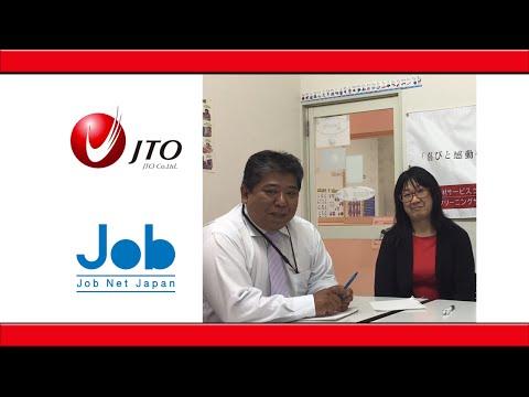 Job Net Japan - Vagas de Autopeças e Kaigo JTO Co Ltda